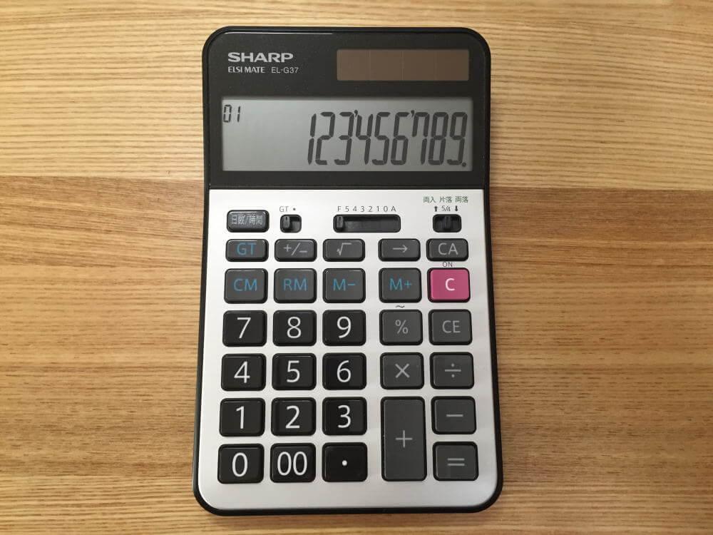 SHARP EL-G37(学校用電卓)