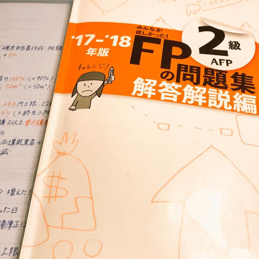 勉強風景1