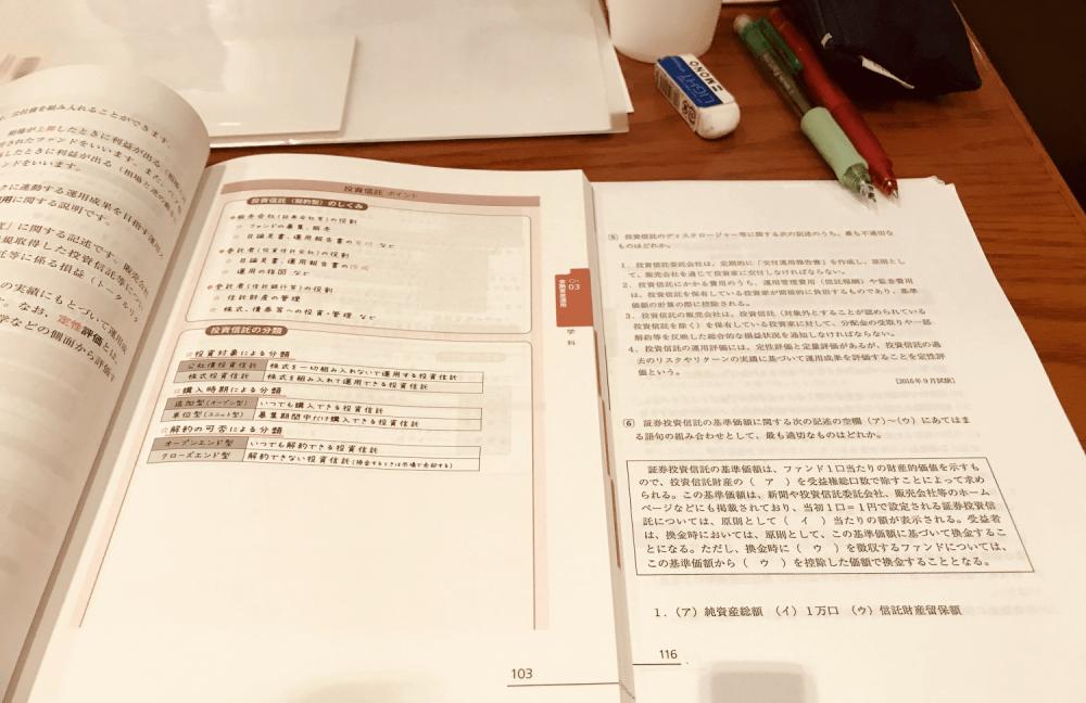 勉強風景2