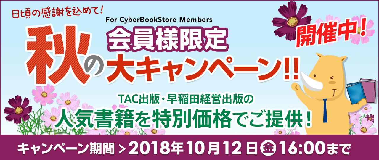 CyberBookStore
