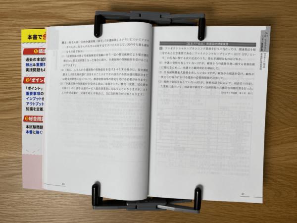 3級の基本テキスト(TAC)12